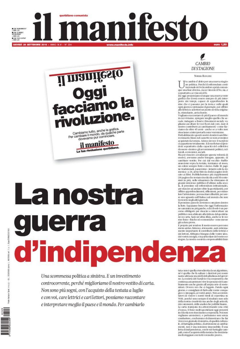 manifesto-20160929
